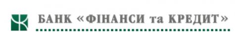 """Банк """"Финансы и Кредит"""