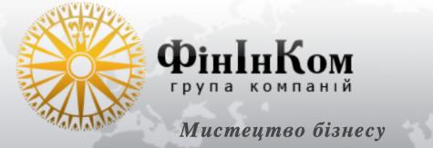 «ФинИнКом»