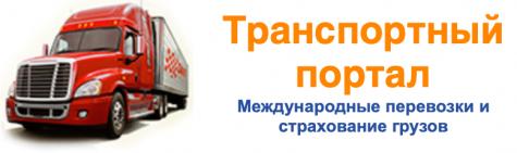 """Страхова компанія """"ІНКОМСТРАХ"""""""