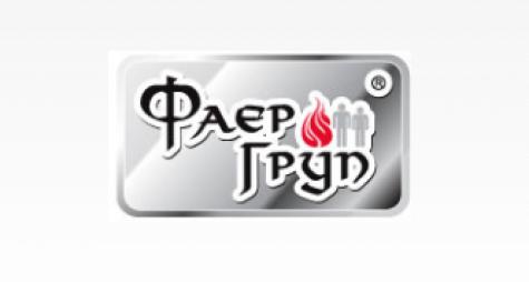Фаер Груп