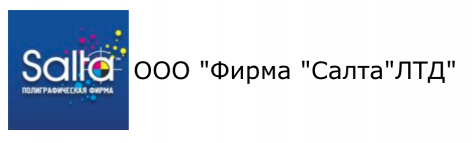 Салта ЛТД