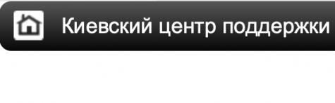 Киевский центр поддержки и развития бизнеса, ООО