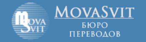 Бюро переводов Мовосвiт