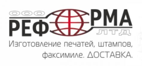 """ООО """"Реформа ЛТД"""