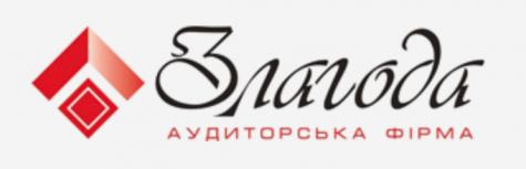 ООО «Аудиторская фирма Злагода»