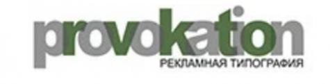 Рекламное Бюро Провокация