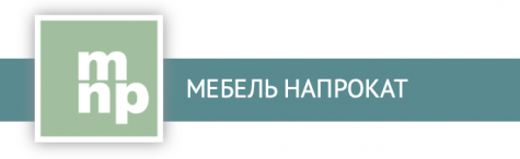 Компания «Прокат мебели»