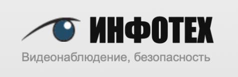 Инфотек Украина