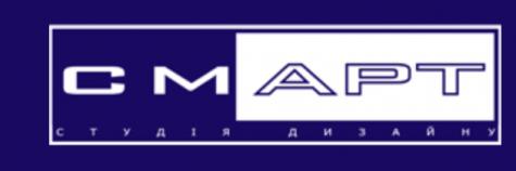 Смарт, Студія дизайну-реклами