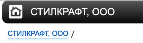 ООО ТД Металург