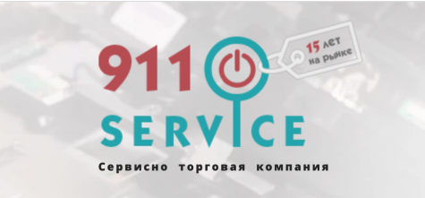 Service911