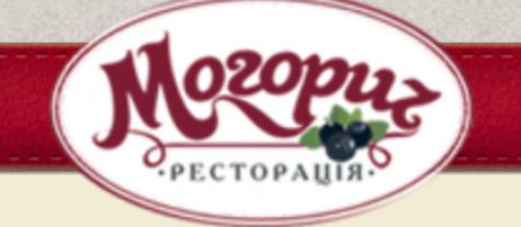 """Ресторан """"Могорич"""""""