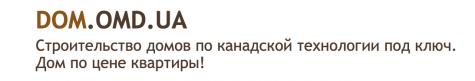 """Компания """"ОМД"""""""