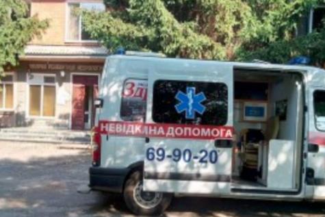 "Медицинский центр ""Здравомед"""