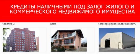 Ломбард Империал