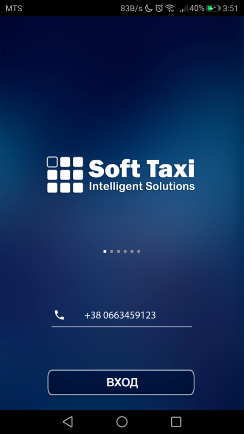 Soft Taxi