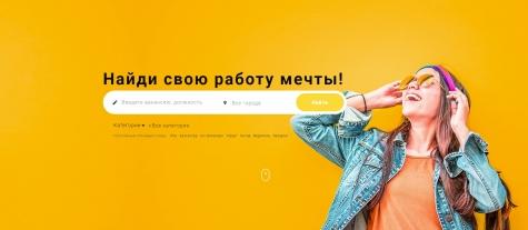 BEE.ua - работа мечты