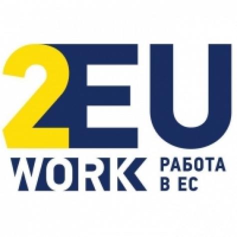2EU Work