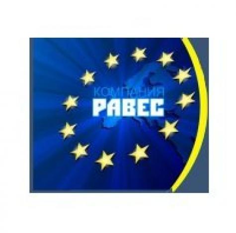 Агенство по трудоустройству за границей «Равес»