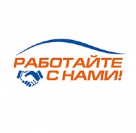 Агентство «Работайте с нами»