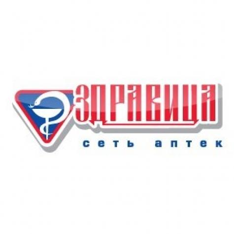 Аптека «ЗДРАВИЦА»