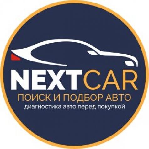 Автоподбор NEXTCAR