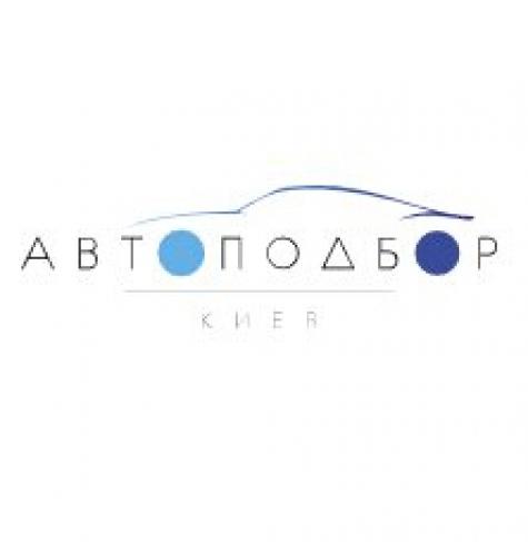 avtopodbor.kiev.ua