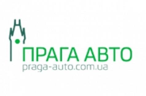 Автоцентр Прага Авто