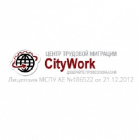 CityWork