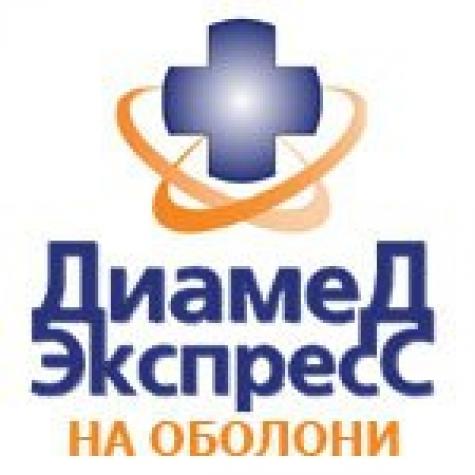 Диамед Экспресс