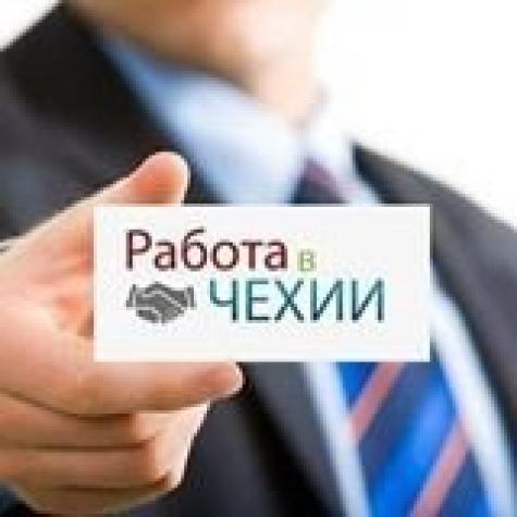 Euro-rabota.com.ua работа в Чехии
