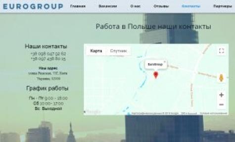 eurogroup.com.ua