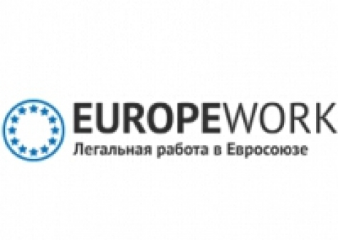 Europe Work - работа в Польше