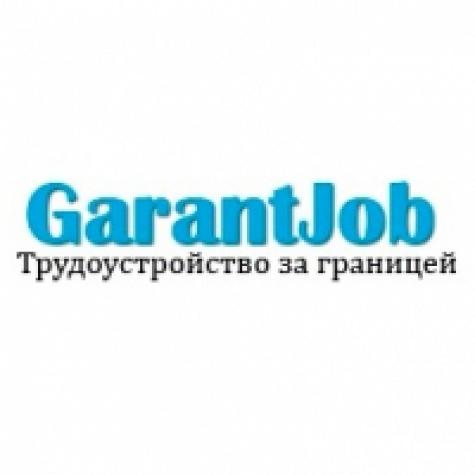 GarantJob