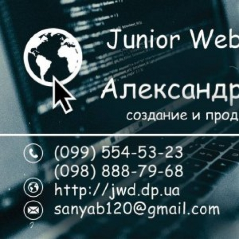 jwd.dp.ua