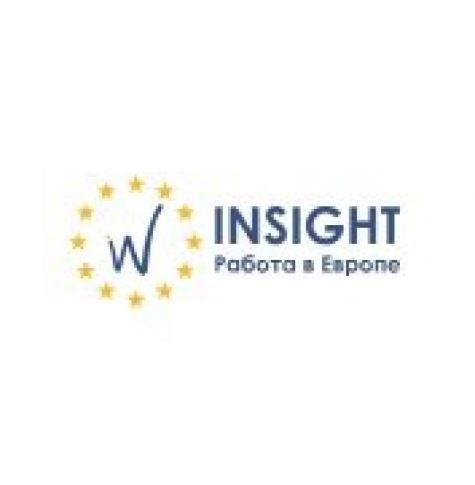 Insightwork трудоустройство