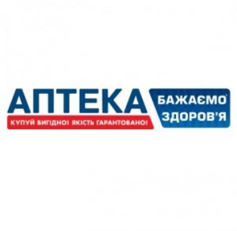 Интернет-аптека apteka.net.ua