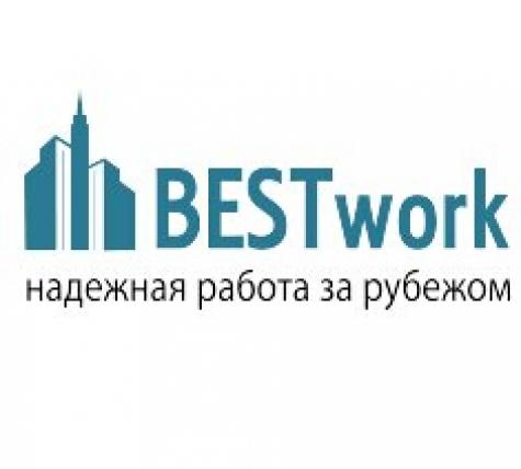 Компания Good Work Запорожье