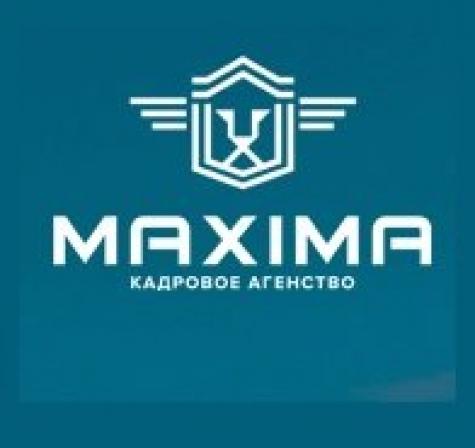 Компания Maxima