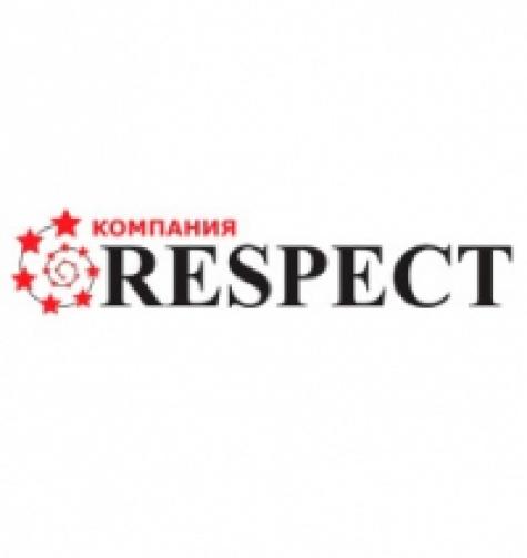 Компания «RESPECT»