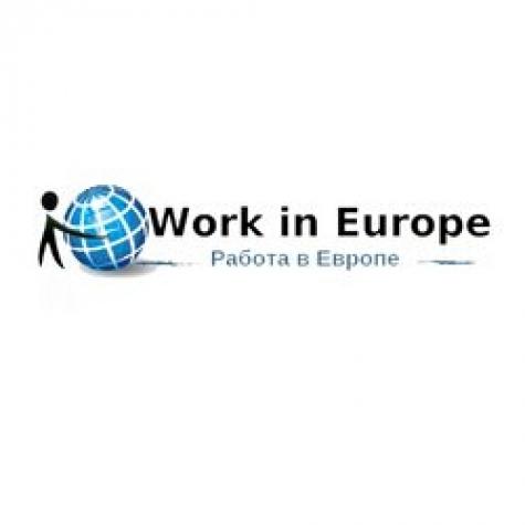 Компания «Работа в Европе» (Work in Europe)