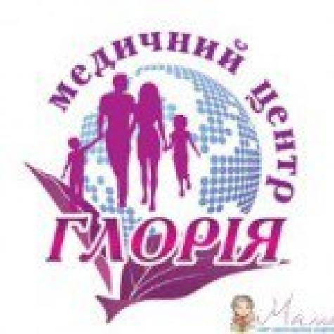 Медицинский центр «Глория». Николаев