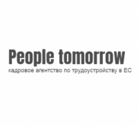 People tomorrow кадровое агентство