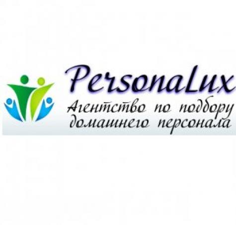 Personalux агентство домашнего персонала
