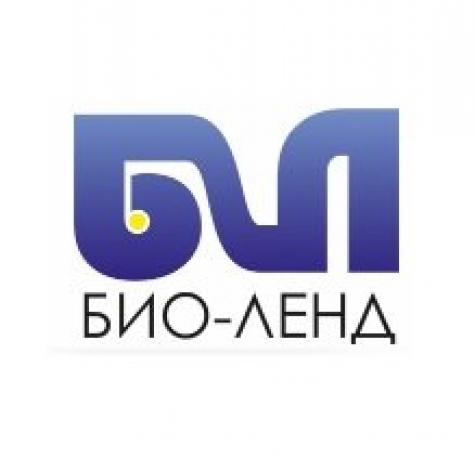 Компания ООО «БИО ЛЕНД»
