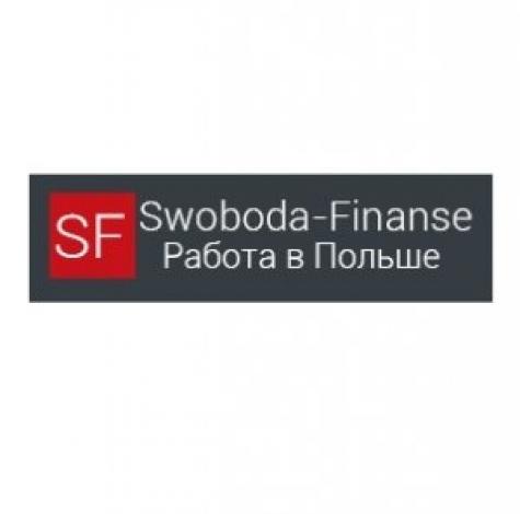 Работа за границей от агенства Swoboda-finanse