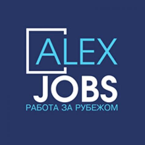 Рекрутинговое агентство «Alex Jobs»