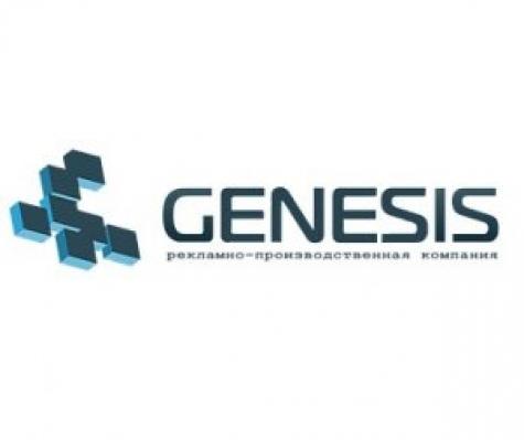 РПК Genesis