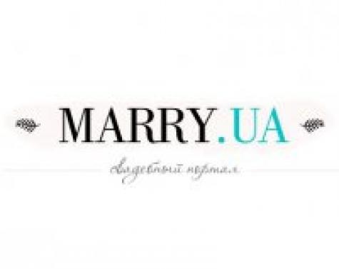 marry.ua свадебный портал