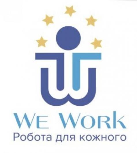 We Wоrk